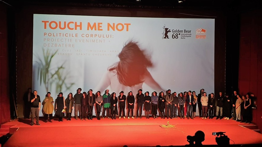 echipa-touch-me-not